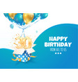 celebrating 30 th years birthday 3d vector image vector image