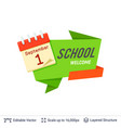school date 1 of september calendar and text vector image vector image