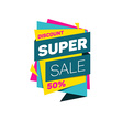Special offer super sale tag discount banner vector image vector image