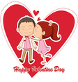 Happy Valentine vector image