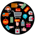 e-commerce shop icon vector image