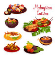 malaysian cuisine icon with exotic dinner dish vector image vector image
