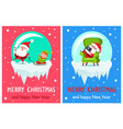 merry christmas santa set vector image vector image