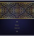 arabesque blue gold background border vector image vector image