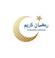 bright design template for ramadan kareem vector image vector image