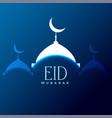 eid mubarak mosque silhouette on blue background vector image vector image