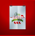 frame on wall with christmas label vector image vector image