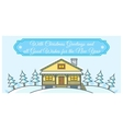 House greeting card vector image vector image
