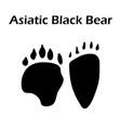 asiatic black bear footprint vector image vector image