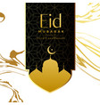 eid mubarak creative greeting background design vector image vector image