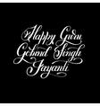 Happy Guru Gobind Singh Jayanti handwritten vector image vector image