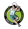 tennis club logo or label sport symbol vector image