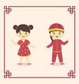 cute chinese new year kids boy girl costume vector image
