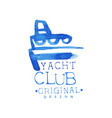 bright blue emblem for yacht club concept of vector image vector image