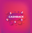 cashback offer design in trendy style vector image vector image