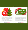 discount christmas sale banner with green tree vector image vector image