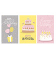 happy birthday greeting card or party invitation vector image vector image