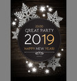 happy new 2019 year poster template with shining vector image