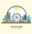 flat style modern design of urban city landscape vector image