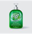 clean and go antiseptic gel packaging aloe vera vector image vector image