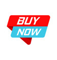 buy now banner badge icon business concept buy vector image
