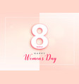happy womens day elegant card design vector image vector image