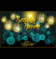 ramadan kareem gold greeting card on background vector image