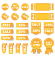Yellow Sale Banners vector image vector image