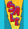 sale pop art background vector image vector image