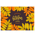 floral autumn poster vector image vector image