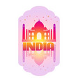 taj mahal card on white background vector image