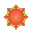 wreath emblem a symbol of a red octagonal 1 vector image vector image