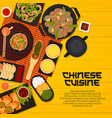 chinese restaurant meals and drinks menu cover vector image vector image
