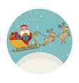 color circular shape with santa claus in sleigh vector image