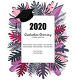 graduate class 2020 ceremony announcement vector image vector image