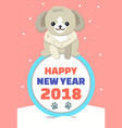 happy new year poster with dog vector image vector image