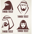 muslim logo vector image