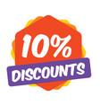 10 off discount promotion sale sale promo market vector image vector image
