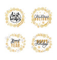best wishes merry bright christmas winter holidays vector image
