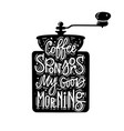 coffee sponsors my good morning fun vector image vector image