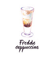 cup freddo cappuccino vector image vector image