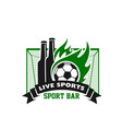 soccer beer pub or football bar icon vector image vector image