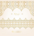 arabesque abstract classic gold background
