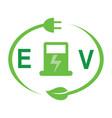ev charging vector image vector image