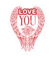 love you sketch color vector image
