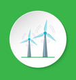 wind turbine icon in flat style on round button vector image vector image