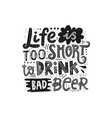beer hand drawn vector image