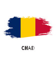 chad watercolor national country flag icon vector image vector image