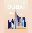 dubai skyline and landscape buildings and vector image vector image