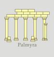 palmyra in syria flat cartoon style historic vector image vector image